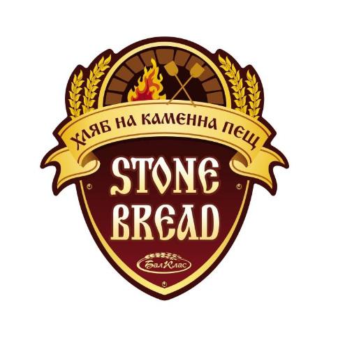Stone Bread