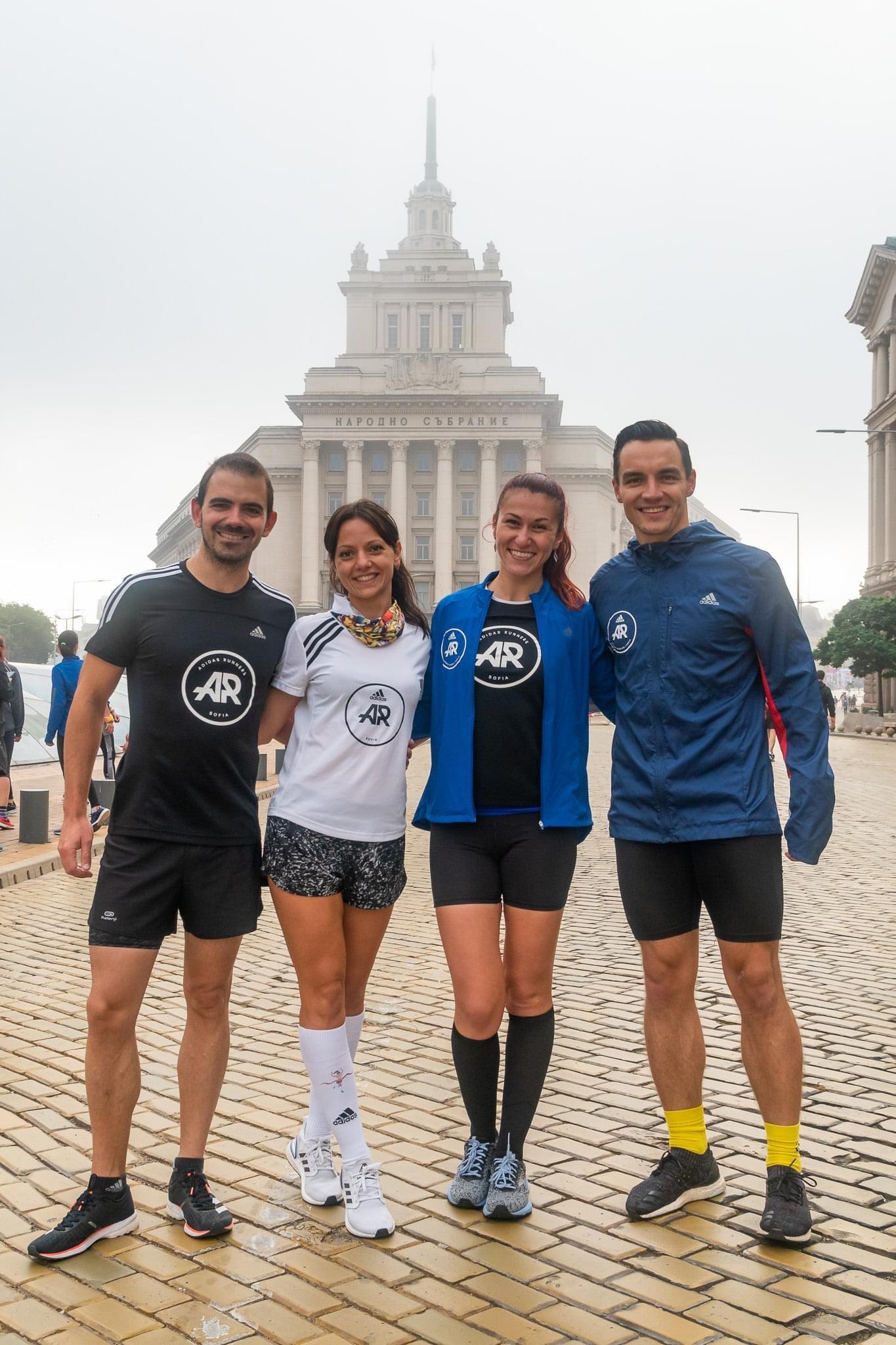 adidas Runners Sofia - Team Disaster