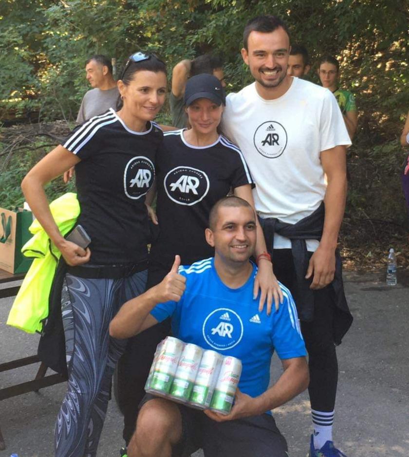 Adidas Runners Sofia 1