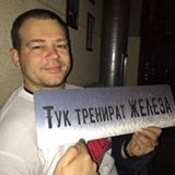 Lachezar Georgiev