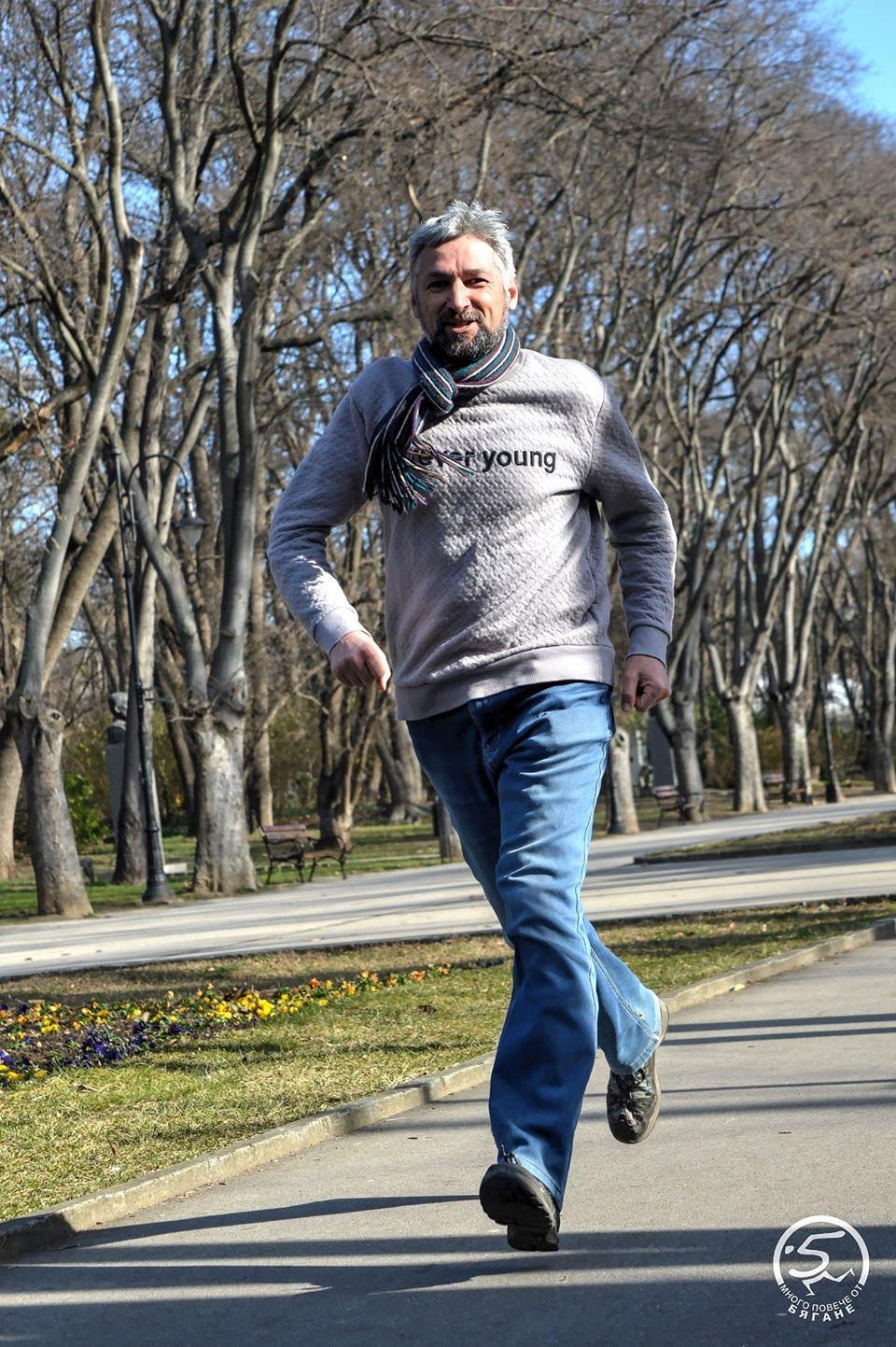 Toni Valchev