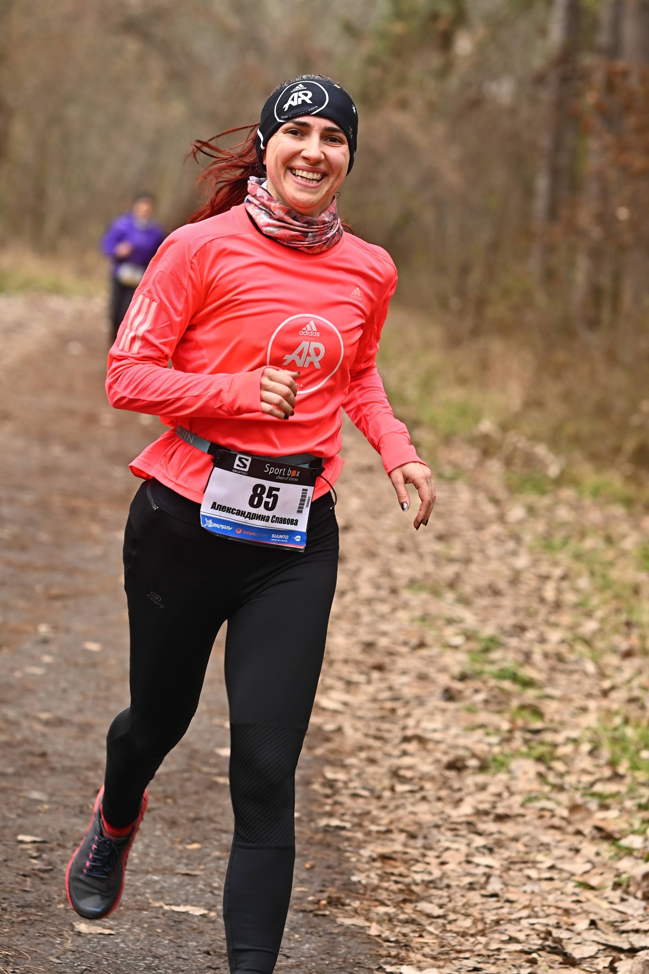 Александрина Славова