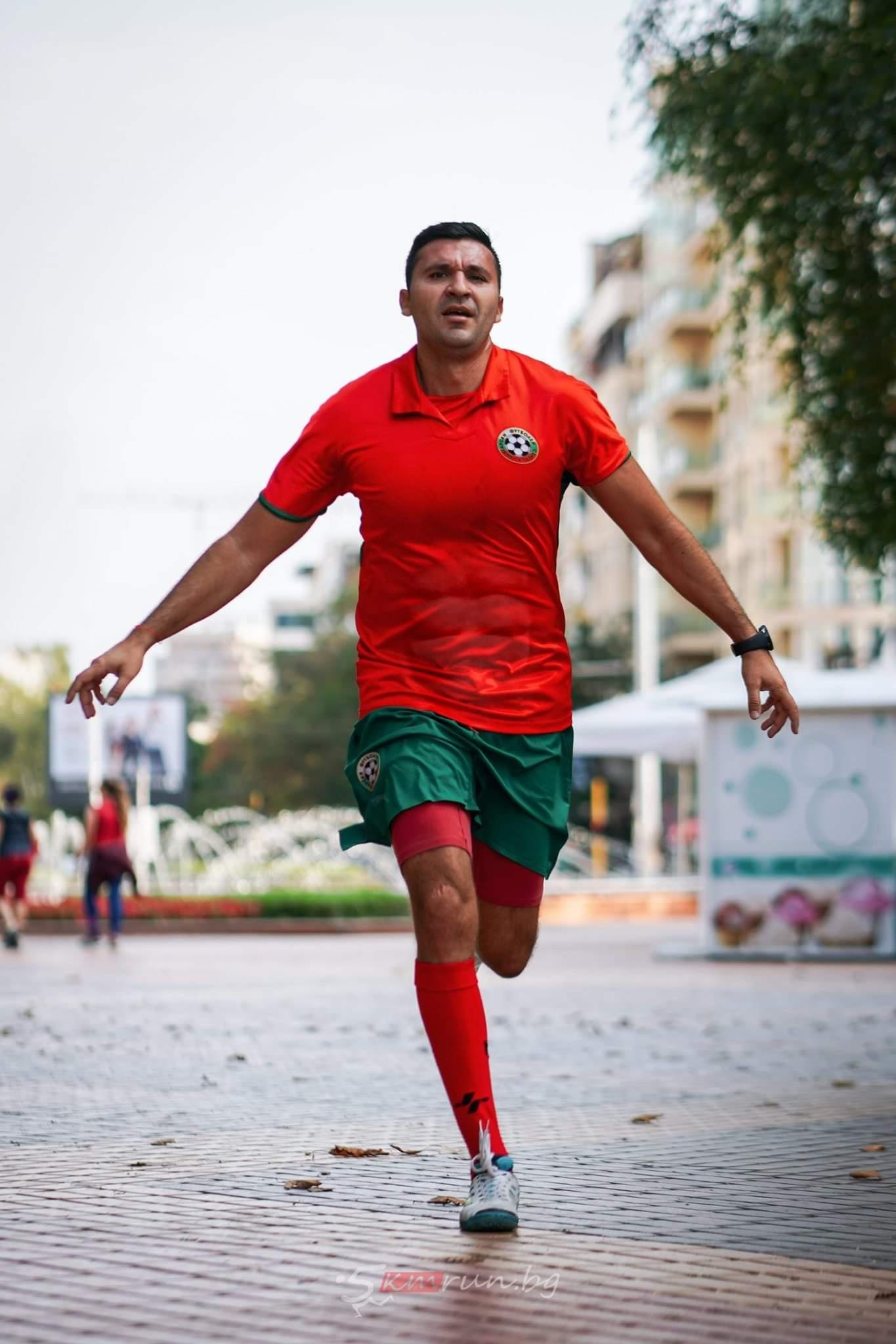 Радослав Минков