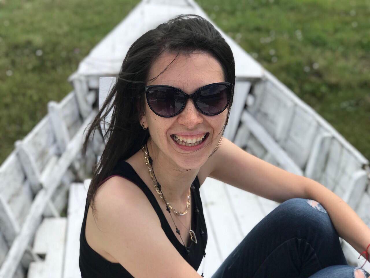 Анна Христова
